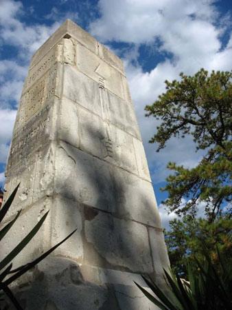 Caranza Memorial